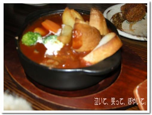 牛タン料理3