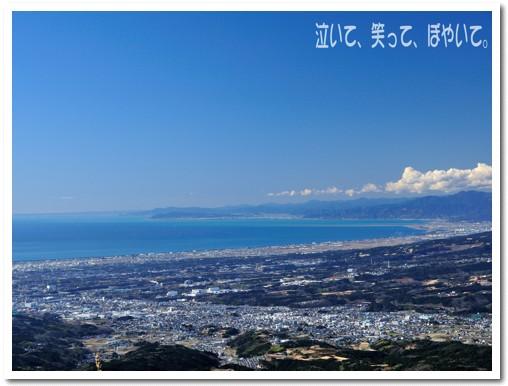 芦ノ湖スカイラインからの眺め