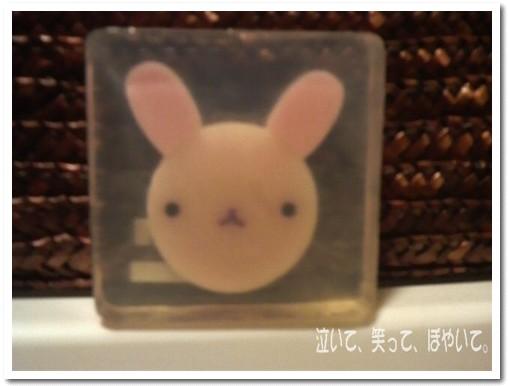 うさぎの石鹸