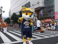 おおどおりをパレード!