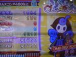 KC380027_.jpg