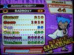 ヒップロック3(EX) GOOD狙い