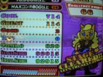 レディメタル(EX) GOOD2