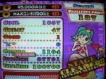ピーチアイドル(EX) GOOD1