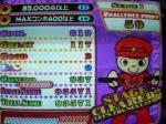 ホンコンユーロ(EX) GOOD2