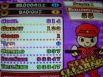 ホンコンユーロ(EX) GOOD1