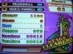 バトルダンス(EX) BAD1