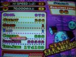 ケンカドラム(EX) GOOD1 BAD1