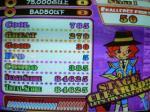サイバーフラメンコ(EX) BAD5