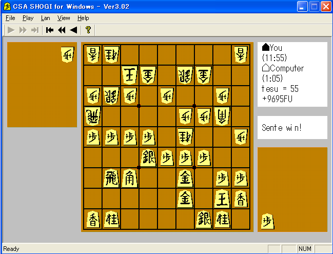 shogi5.png