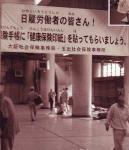 nishinari5.jpg