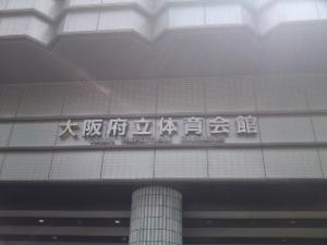PA0_0075.jpg