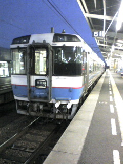 20080316061100