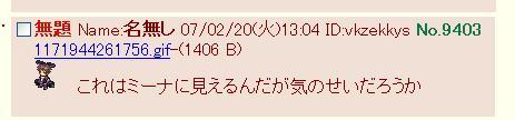 TSootuki.jpg
