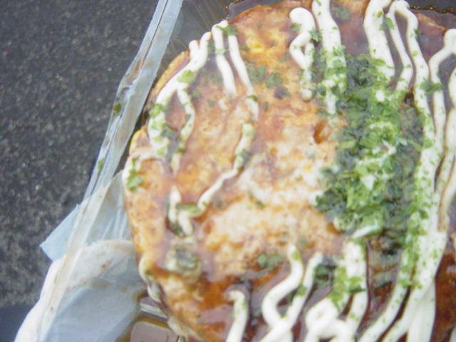 oosakayaki