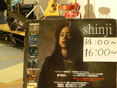 shinjiさん