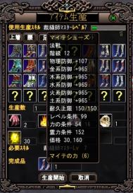 2009-01-30 14-53-28