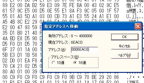 5_20090618121141.jpg