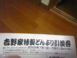 yoshi1