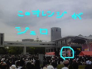 Image091_20090507164924.jpg