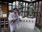yasu郡上