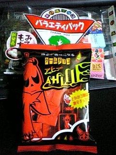 20070214194426.jpg