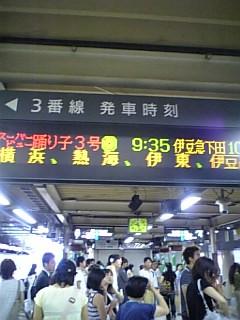 20070804094632