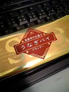 20080410235152