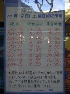 2008_1018hawaii10294.jpg