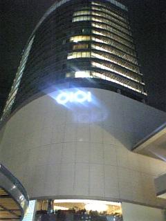itocia1.jpg