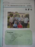 DSC03936_convert_20090212010737.jpg