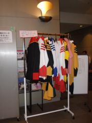 ヤマトパーティ2009