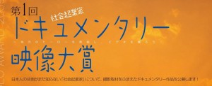 title000-300x123.jpg