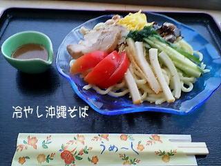 okinawa6.jpg