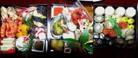 oshougatsu4.jpg