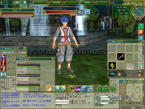 2006-08-02_01-20-24.jpg