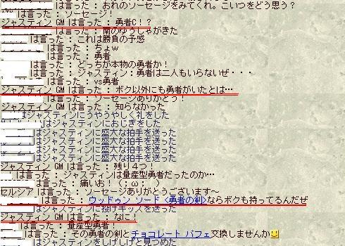 20060803171155.jpg