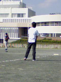 eruib