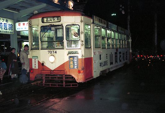 kaetunou-002.jpg