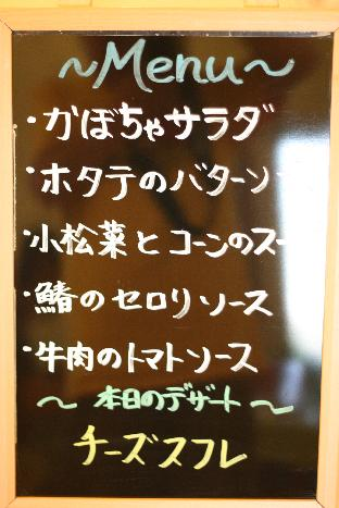 02バースディツアー
