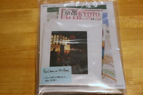 11軽井沢BBQ