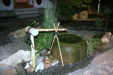 05京都黒豆編