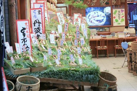 08京都黒豆編