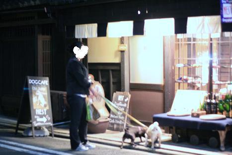 09京都黒豆編