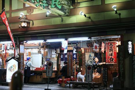 14京都黒豆編