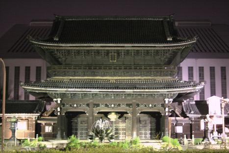 15京都黒豆編