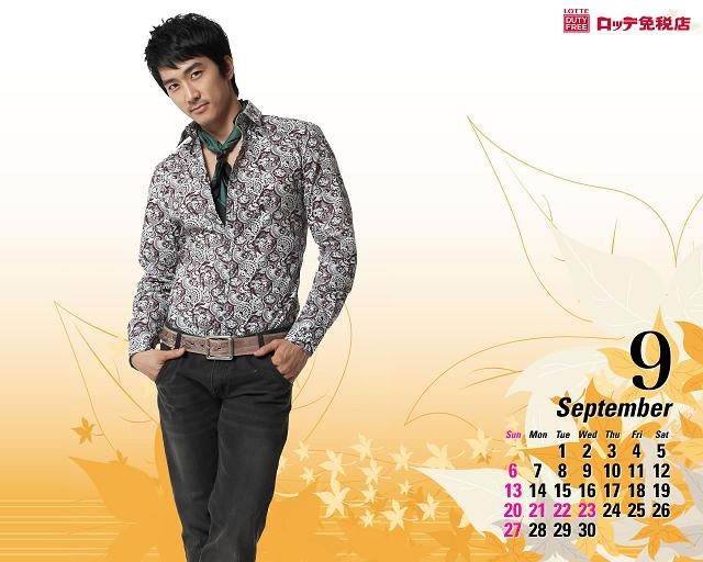 sonseongheon9月50