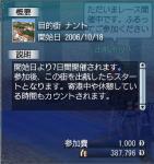 2006101902.jpg