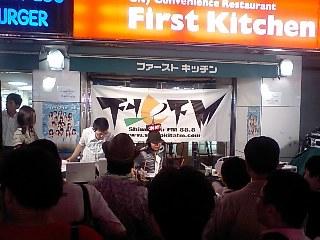 shimokitaFM.jpg