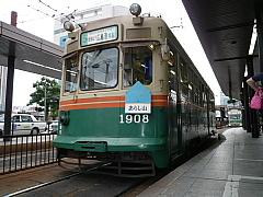 199236.jpg